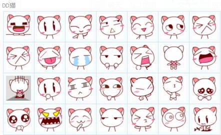 dd猫动态第二季下载|dd猫qq真人第二季下载免费版微信表情污污图片表情表情图片
