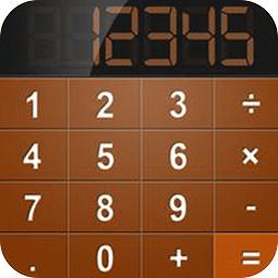 smartstock计算器软件