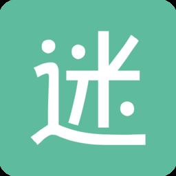 迷情书城app