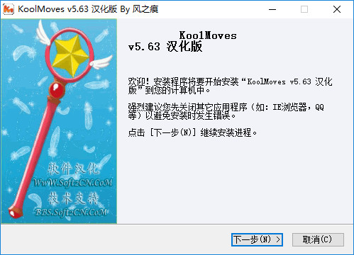 koolmoves汉化版