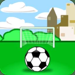 迷乱足球手机版