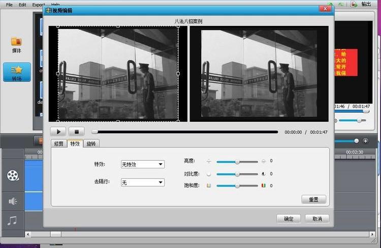 手机3jp转换器工具(wondershare 3gp video)