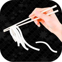 竹筒接面条手机游戏