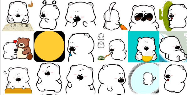 首页 联络聊天 qq表情包  → 囧囧熊疼字诀摆拍qq表情包最新版 免费版