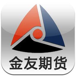 金友期货博易大师5档行情ctp软件