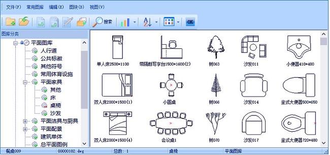 浩辰cad建筑2018软件 正式版 0