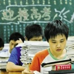 高考试题库app