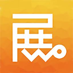 中国联通集客展业系统