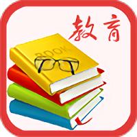 中国教育网app