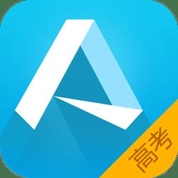 高考app