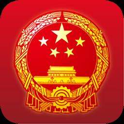 北京人大手机客户端