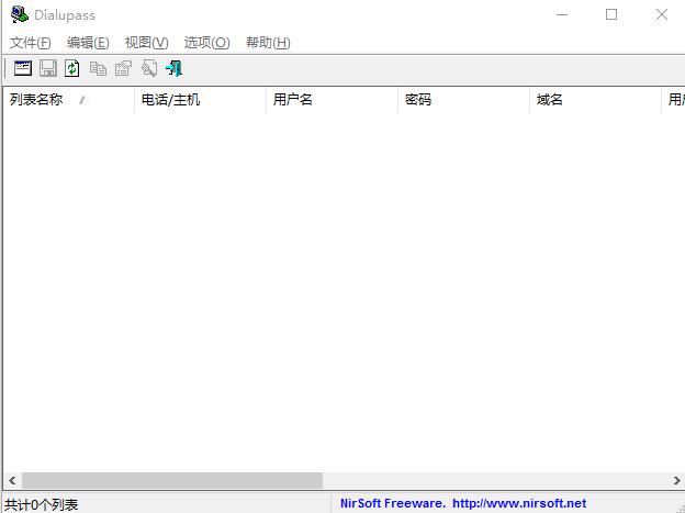 dialupass官方