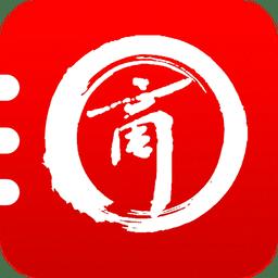 商会通讯录appv2.5 安卓版