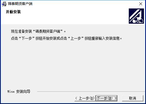 锦泰期货澎博行情