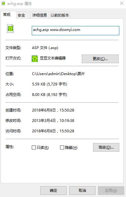 iis_achg.asp文件  0