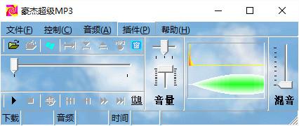 豪杰超�音�饭ぷ魇� v1.1 安�b版 0