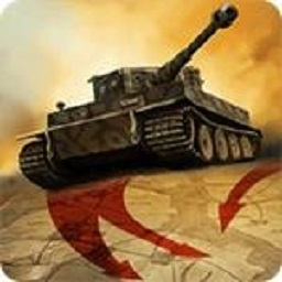 装甲时代坦克战争手游