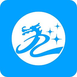 深圳九洲互通商家
