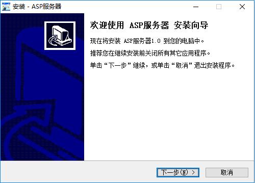 asp服�掌骺丶� v1.0 最新版 0