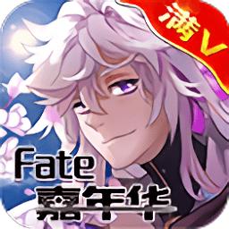 fate嘉年华无限钻石破解版