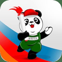 中国体育文化网手机版