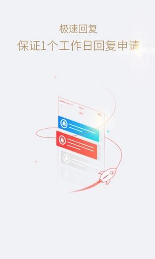 快米打字app v1.0 安卓版 0