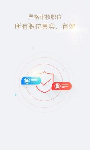 快米打字app v1.0 安卓版 2