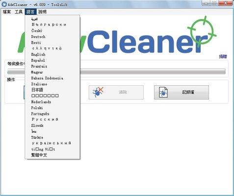 adwcleaner(广告清理软件) v7.0.6.0 绿色版 2