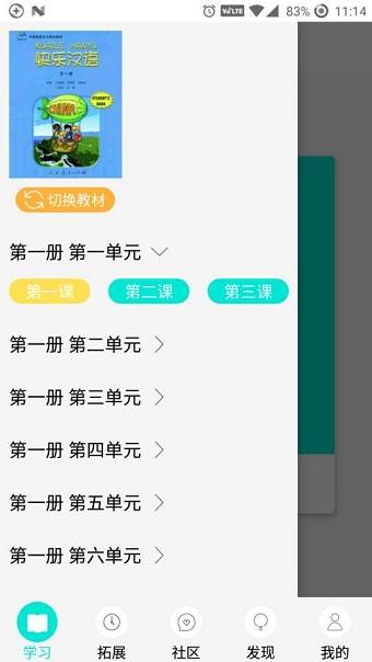 yichan最新版