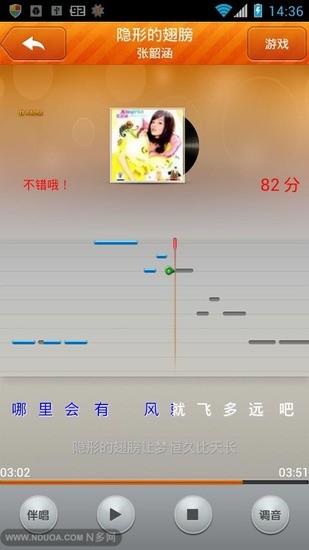 K歌助手手机版 v1.2.2 安卓版 1