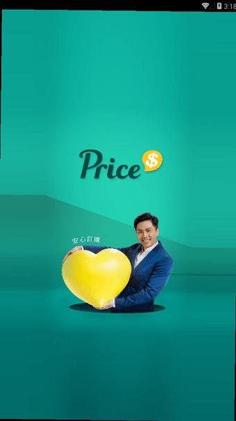 香港价格网apk