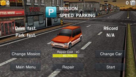 驾驶达人app v1.48 安卓版 2
