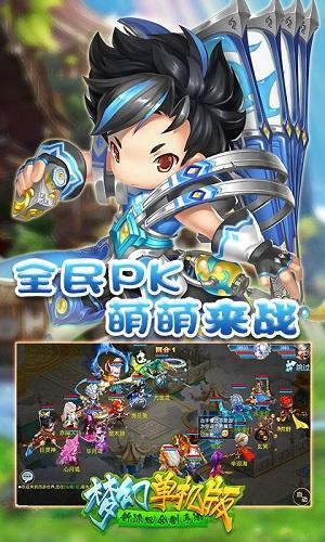 梦幻单机版手机游戏 v1.1.12 安卓版 0