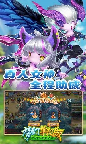 梦幻单机版手机游戏 v1.1.12 安卓版 1