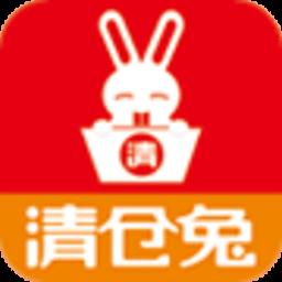 清倉兔app