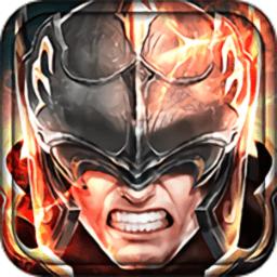 钢铁骑士团最新版本v1.2.5 安卓版