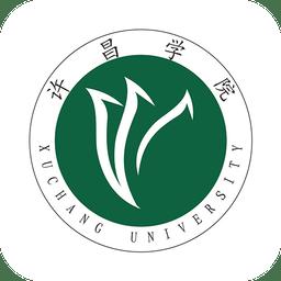 许昌学院教学平台