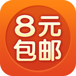 8圓包郵app