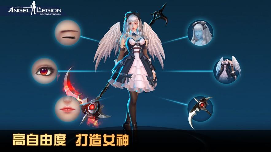 女神星球PC客户端 v27.1 官方版 3