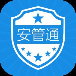 深圳隐患执法app