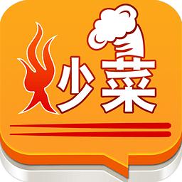 一学就会做炒菜app