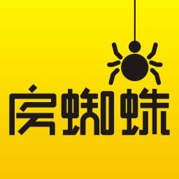 房蜘蛛app