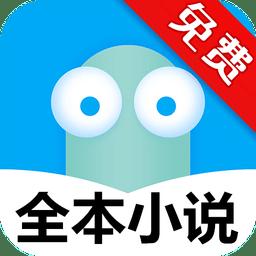 最热书库app