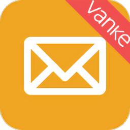 万科员工邮箱手机版v2.6.1601 安卓