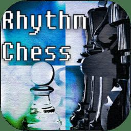 节奏象棋手游(rhythmchess)