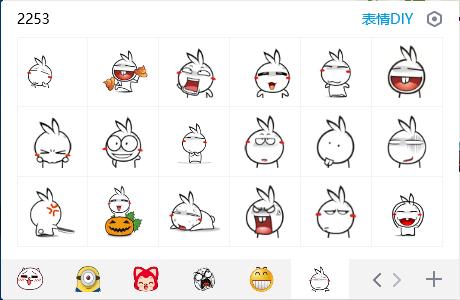 可爱兔子的几种画法