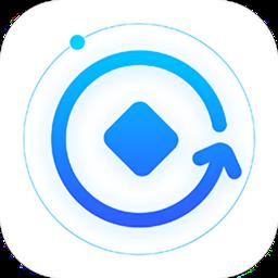光速宝app
