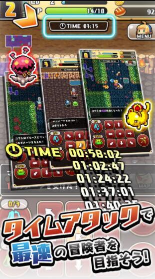 魔女的迷宫手机游戏 v1.1.3 安卓版 3