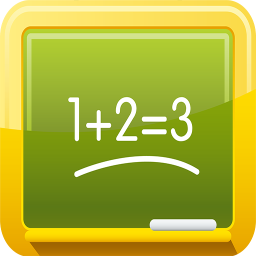 儿童数学王国手机版v2.3.8 安卓版
