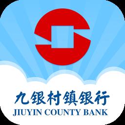 九銀村鎮銀行APP官方版